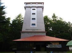 Klostermannova rozhledna na Javorníku u Vacova